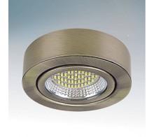 Светильник мебельный 003331 LIGHTSTAR MOBILED LED