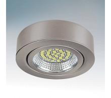 Светильник мебельный 003335 LIGHTSTAR MOBILED LED