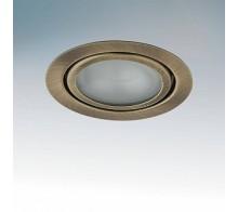 Мебельный светильник LIGHTSTAR 003201 MOBI INC