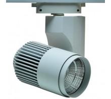 Трековый светодиодный светильник 20W 4200K 0010.0059 однофазный