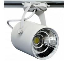 Трековый светодиодный светильник 30W 4200K 0010.0060 однофазный