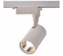 Трековый светодиодный светильник 10Вт 4200К 0010.0072 однофазный