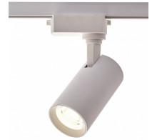 Трековый светодиодный светильник 15Вт 4200К 0010.0073 однофазный