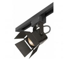 Трековый светильник GU5,3 0010.2152 однофазный