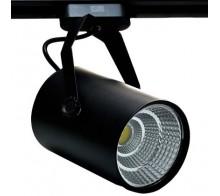 Трековый светодиодный светильник 15W 4200K 0010.2158 однофазный