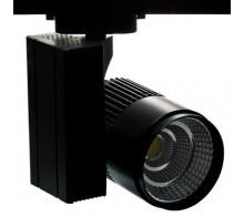 Трековый светодиодный светильник 20W 4200K 0010.2159 однофазный