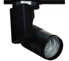 Трековый светодиодный светильник 30W 4200K 0010.2161 однофазный