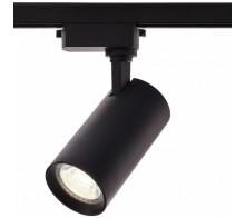 Трековый светодиодный светильник 20W 4200K 0010.2174 однофазный