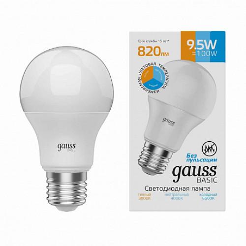 Лампа диммируемая светодиодная Gauss 1023240 Е27 9,5W 3000-4000-6500K, 1023240