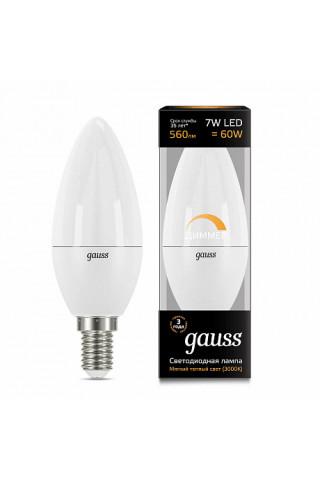 Лампа диммируемая светодиодная Gauss 103101107-D Е14 7W 3000K