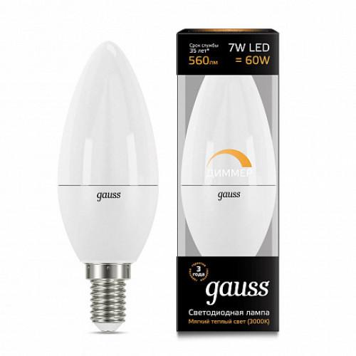 Лампа диммируемая светодиодная Gauss 103101107-D Е14 7W 3000K, 103101107-D