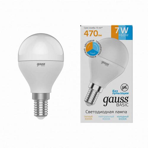 Лампа диммируемая светодиодная Gauss 1053147 Е14 7W 3000K-4000K-6500K, 1053147