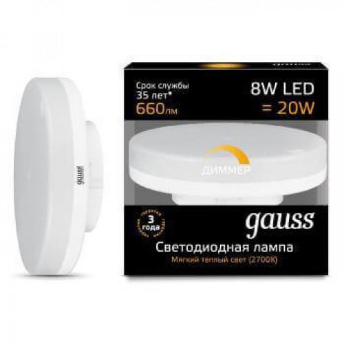 Лампа диммируемая светодиодная Gauss 108408108-D GX53 8W 3000K, 108408108-D