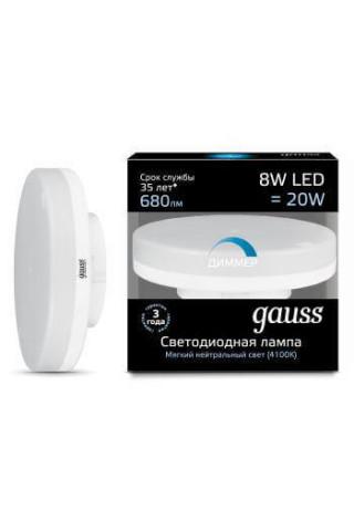 Лампа диммируемая светодиодная Gauss 108408208-D GX53 8W 4100K