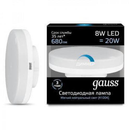 Лампа диммируемая светодиодная Gauss 108408208-D GX53 8W 4100K, 108408208-D