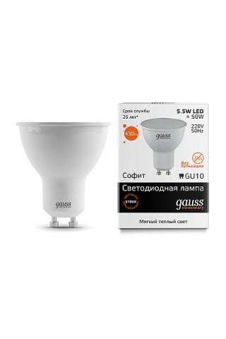 Лампа LED GAUSS 13616 GU10 5,5W 2700K матовая