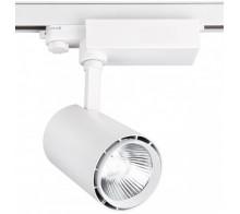 Трековый светодиодный светильник 12Вт 4200К WH1412NW однофазный