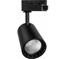 Трековый светодиодный светильник 12W 2700K 32512 однофазный