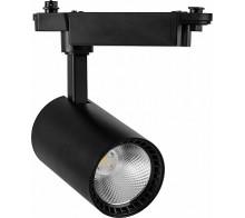 Трековый светодиодный светильник 12W 4000K 32516 однофазный