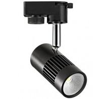 Трековый светодиодный светильник 8Вт 4200К HЕ836L-B однофазный