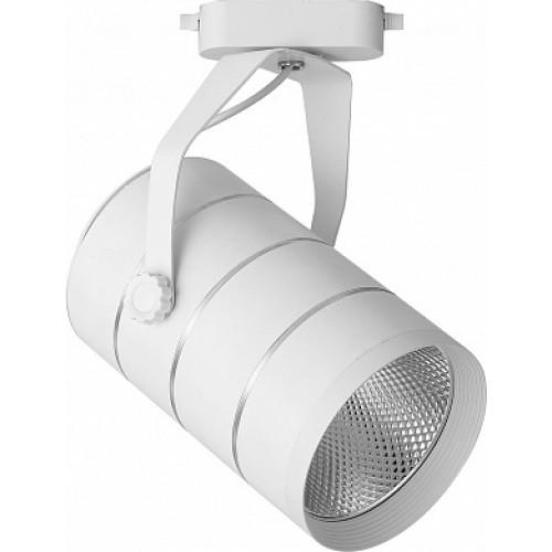 Трековый светодиодный светильник 20W 4000K 32708 однофазный