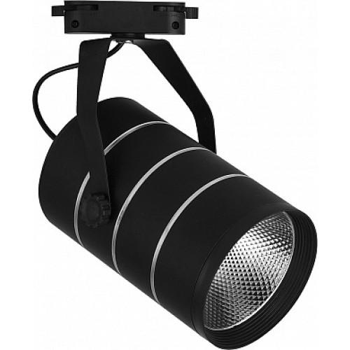 Трековый светодиодный светильник 20W 4000K 32709 однофазный