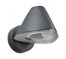 Уличный светильник NOVOTECH 357399 Kaimas
