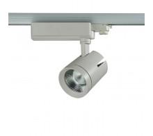 Трековый светодиодный светильник 40W 3000К 357543 однофазный