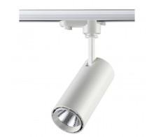 Трековый светодиодный светильник 15Вт 4000К 357547 однофазный