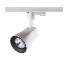 Трековый светильник GU10 370404 однофазный