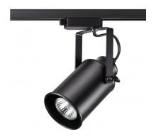 Трековый светильник GU10 370410 однофазный