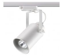 Трековый светильник GU10 370411 однофазный