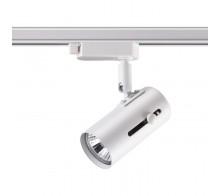 Трековый светильник GU10 370413 однофазный