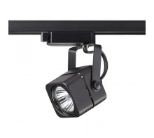 Трековый светильник GU10 370429 однофазный