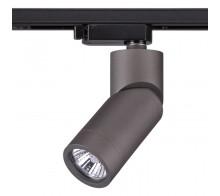 Трековый светильник GU10 370589 однофазный
