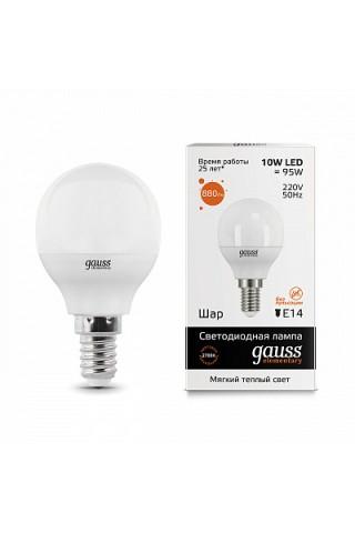 Лампа LED GAUSS 53110 E14 10W 3000K матовая