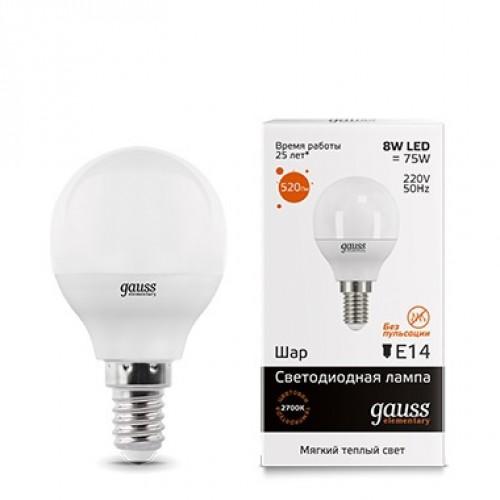 Лампа LED GAUSS 53118 E14 8W 3000K матовая