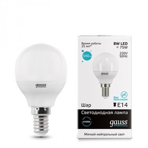 Лампа LED GAUSS 53128 E14 8W 4100K матовая,  53128