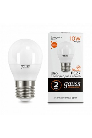 Лампа LED GAUSS 53210 E27 10W 3000K матовая