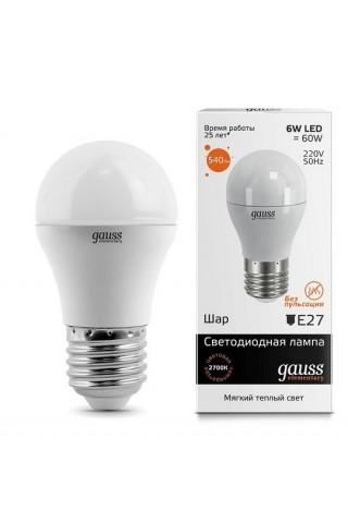 Лампа LED GAUSS 53216 E27 6W 3000K матовая