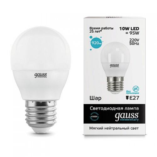 Лампа LED GAUSS 53220 E27 10W 4100K матовая