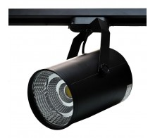 Трековый светодиодный светильник 40W 4200K 0010.2163 однофазный