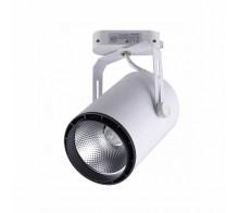 Трековый светодиодный светильник Kink Light 6483-1,01