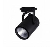 Трековый светодиодный светильник Kink Light 6483-1,19