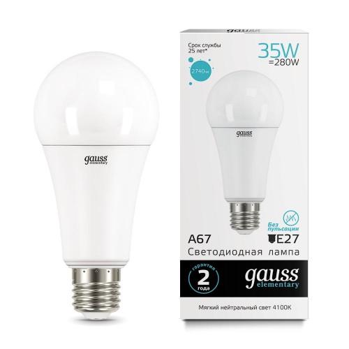 Лампа LED GAUSS 70225 E27 35W 4100K матовая, 70225