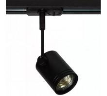 Трековый светильник GU10 8130 BLACK однофазный трехжильный