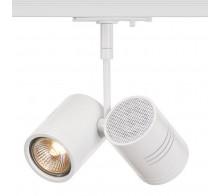 Трековый светильник GU10 8141 WHITE однофазный трехжильный