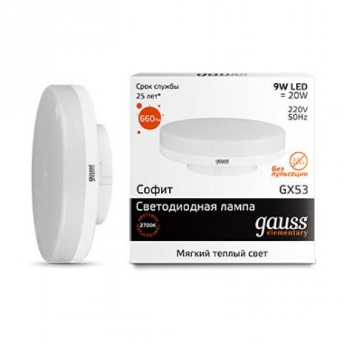Лампа LED GAUSS 83819 GX53 9W 2700K
