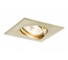 Комплект точечных светильников PAULMANN 920.85