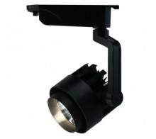 Трековый светодиодный светильник 20W 4000K A1620PL-1BK однофазный